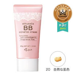 BB ミネラルクリーム / SPF30 / PA++ / 20  自然な肌色 / 40g