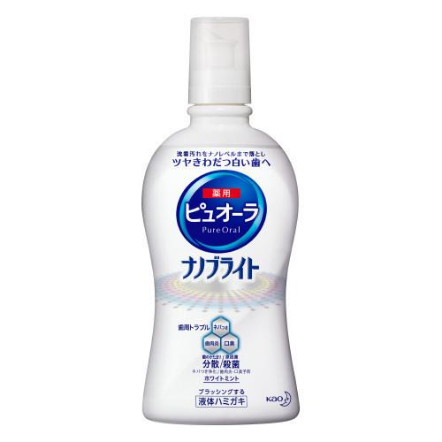 薬用ピュオーラ ナノブライト 液体ハミガキ / 400ml