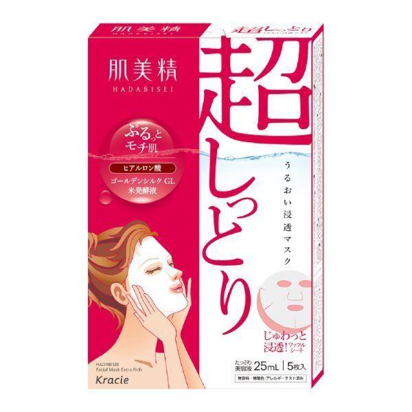 うるおい浸透マスク (超しっとり) / 5枚