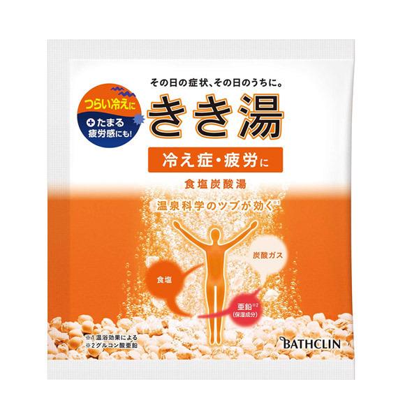 きき湯 食塩炭酸湯 分包 / 乳緑色の湯(にごりタイプ) / 30g