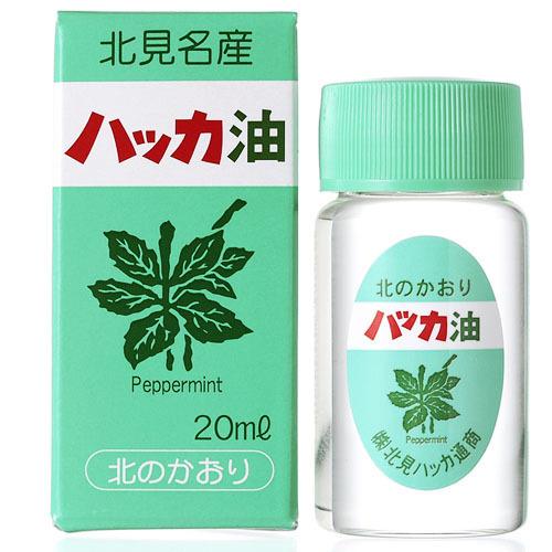 ハッカ油 / ビン / 20ml