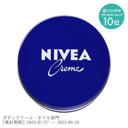 ニベアクリーム / 中缶 / 56g