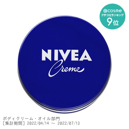 ニベアクリーム / 大缶 / 169g