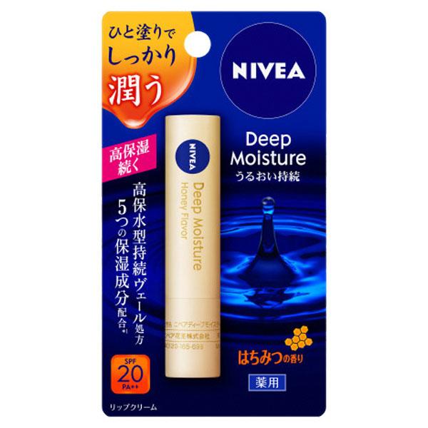 ニベアディープモイスチャーリップはちみつの香り / SPF20 / PA++ / 2.2g