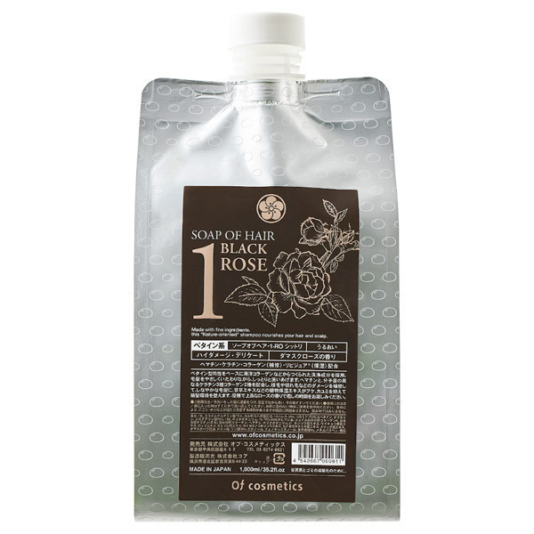 ソープオブヘア・1-ROシットリ / エコサイズ / 1000ml / ローズの香り