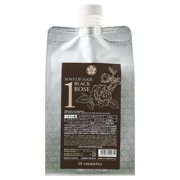ソープオブヘア・1-ROシットリ / シャンプー/エコサイズ / 1000ml / ローズの香り