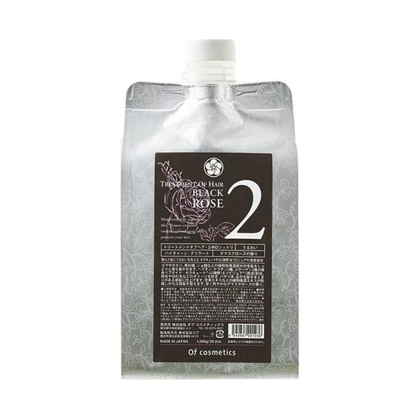 トリートメント オブ ヘア・2-RO シットリ / エコサイズ / 1000g / ローズの香り