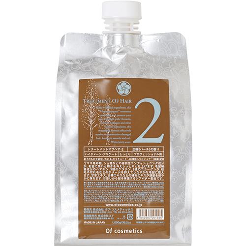 トリートメントオブヘア・2 / エコサイズ / 1000g / 白樺(バーチ)の香り