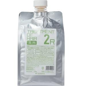 薬用トリートメントオブヘア 2-R