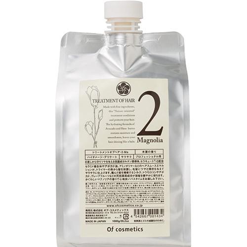 トリートメントオブヘア・2-Ma / エコサイズ / 1000g / マグノリア(木蓮)の香り