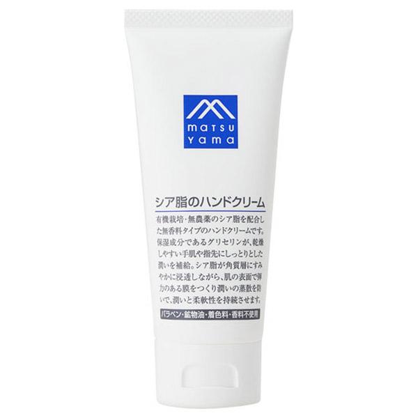 シア脂のハンドクリーム / 65g