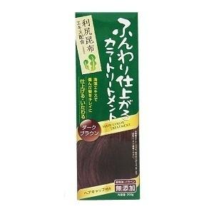 ふんわり仕上がるカラートリートメント / ダークブラウン / 200g