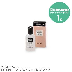 エナメルうすめ液NA / 15ml