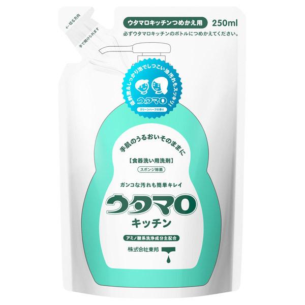 ウタマロキッチン / 詰替 / 250ml