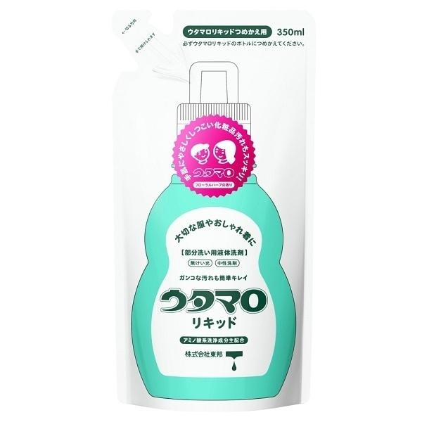 ウタマロリキッド / 詰替 / 350ml