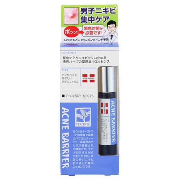 メンズアクネバリア薬用スポッツ / 9.7ml