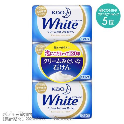 花王ホワイト ホワイトフローラルの香り(バスサイズ) / 130g×3