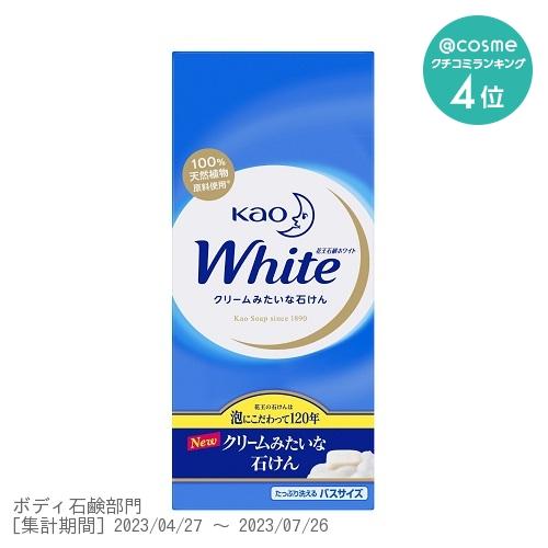 花王ホワイト ホワイトフローラルの香り(バスサイズ) / 130g×6