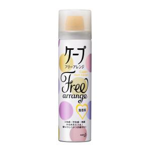 ケープ フリーアレンジ 無香料 / 42g