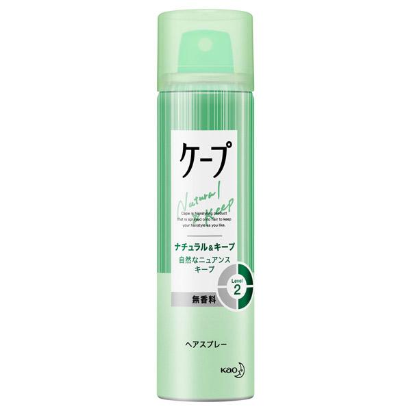 ケープ ナチュラル&キープ 無香料 / 50g