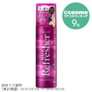 リーゼヘアリフレッシャー シャンプーの香り / 130g