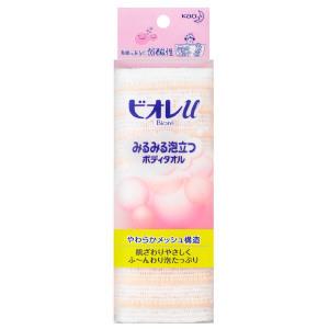 ビオレu みるみる泡立つボディタオル / ピンク
