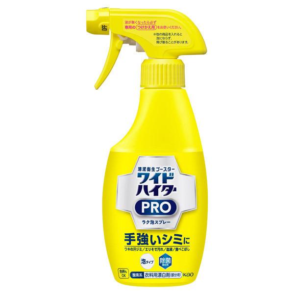 ワイドハイター CLEAR HERO ラク泡スプレー / 本体 / 300ml / ツンとしないやさしい香り