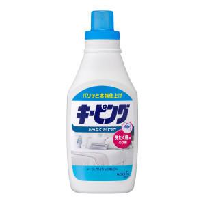 キーピング洗たく機用キーピング / 本体 / 600ml