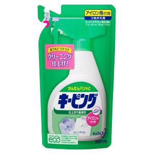 キーピングアイロン用キーピング / つめかえ用 / 350ml
