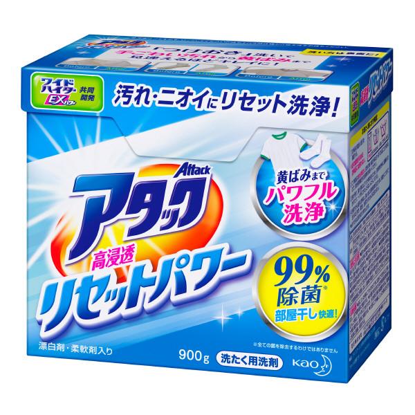 アタック 高浸透リセットパワー / 900g