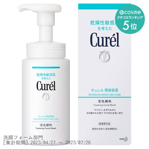 潤浸保湿 泡洗顔料 / 本体 / 150ml