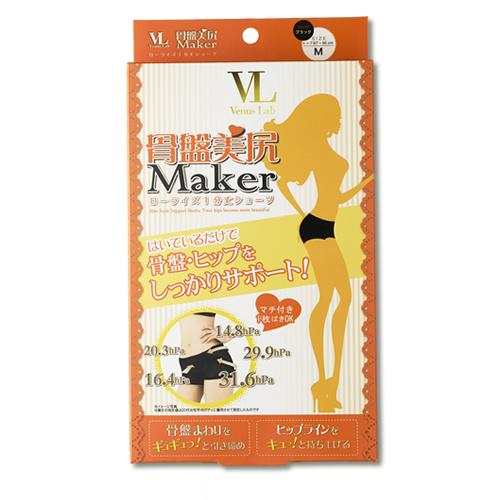 骨盤美尻maker / ブラック / Mサイズ(ヒップ:87~95cm)