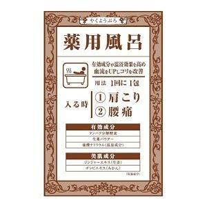 薬用風呂 肩こり・腰痛 / 40g