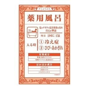 薬用風呂 冷え症・ひび・あかぎれ / 40g