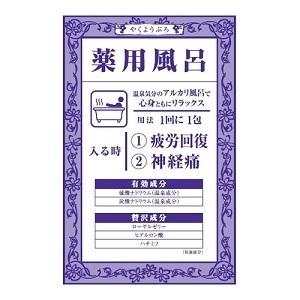 薬用風呂 疲労回復・神経痛 / 40g