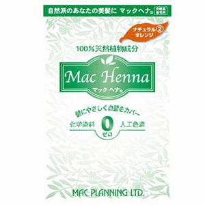 ハーバルヘアートリートメント / ナチュラルオレンジ / 100g