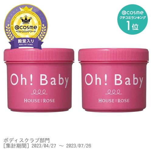 Oh! Baby ボディ スムーザー N 2個セット / セット / 570g×2