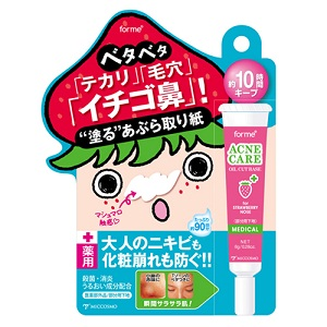 イチゴ鼻薬用塗るあぶら取り紙 / 8g