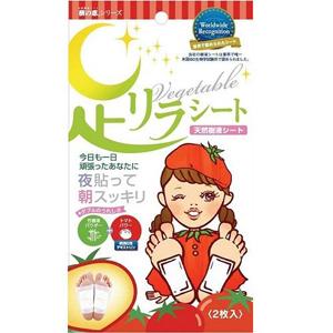 足リラシート / 2枚 / トマト