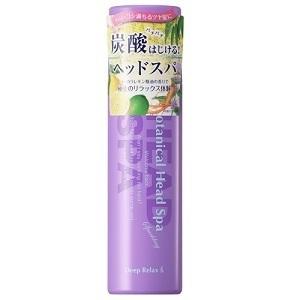 炭酸ヘッドスパ(地肌用エッセンス) / 120g