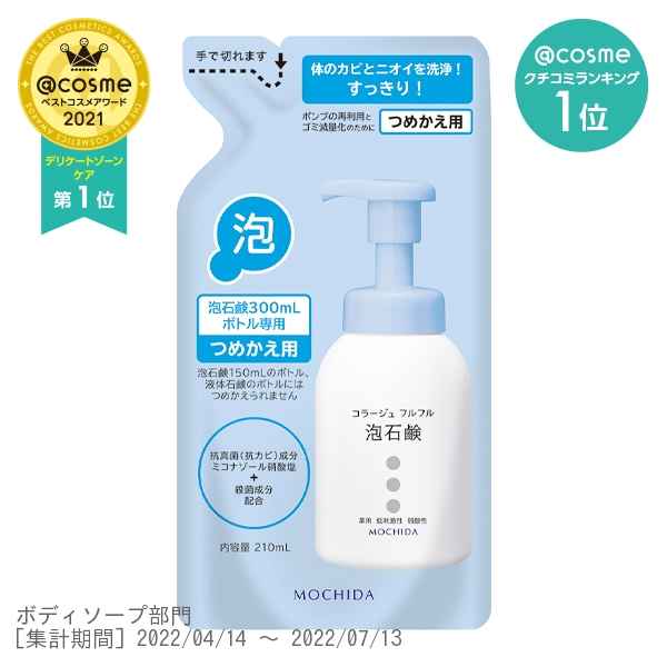 泡石鹸 / つめかえ用 / 210ml