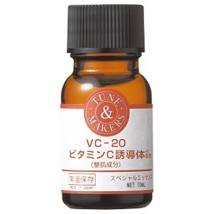 VC-20 ビタミンC誘導体配合 / 10ml
