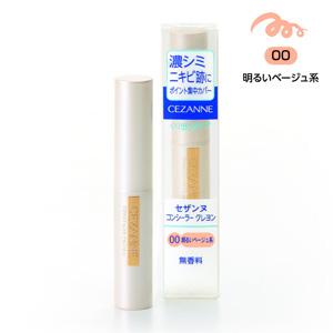 コンシーラークレヨン / 00明るいベージュ系