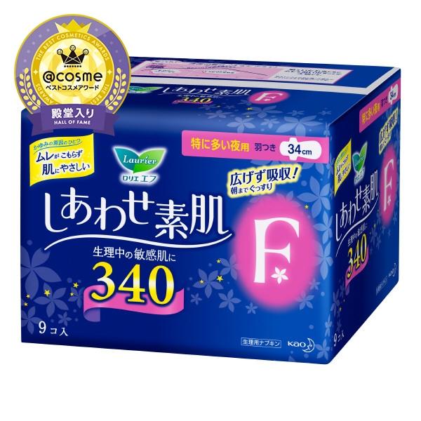 ロリエ エフ しあわせ素肌 特に多い夜羽つき / 9個(34cm)