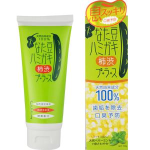 なた豆ハミガキ 柿渋プラス / 150g