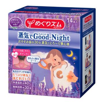 めぐりズム蒸気でGood-night 夢見るラベンダーの香り / 14枚 1