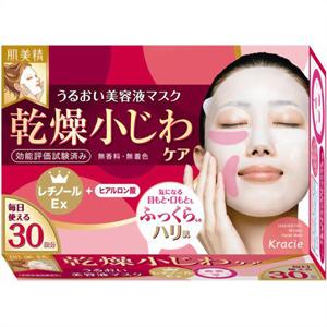 肌美精 デイリーリンクルケア美容液マスク / 30枚