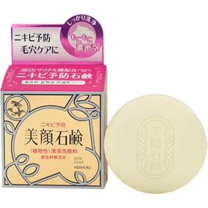 明色美顔石鹸 / 80g