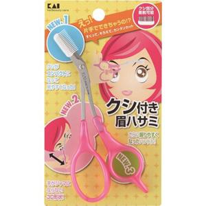 クシ付きマユハサミDX / ピンク