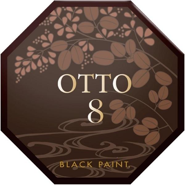 オット(OTTO) / 120g